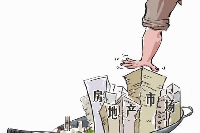 反炒房!长沙2家房产中介上千家门店停业整顿