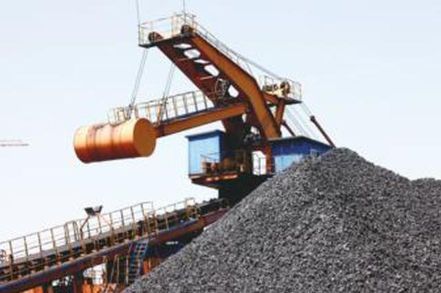湖南首批煤炭产能置换指标成交 涉及192.8万吨