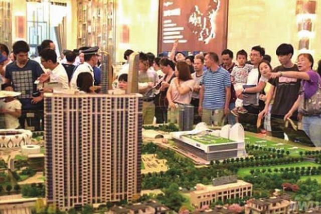 花10来万就能买长沙北辰购房指标? 北辰回应:不存在