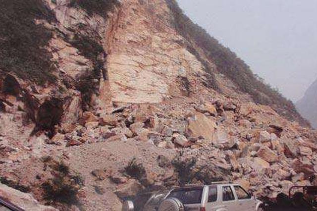 怀化一村庄成功避让地质灾害 320人转移无伤亡