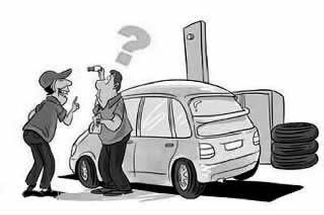 湖南汽车维修投诉平台通过验收