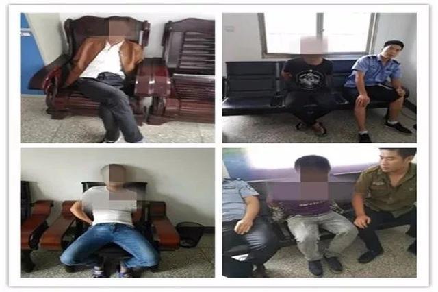 邵阳警方奋战一周 抓获5名涉毒人员
