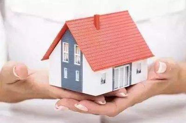 长沙:你有没有购房资格? 权威解读来了