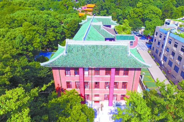 长沙第三批历史建筑挂牌 湖大力学、外语楼率先完成