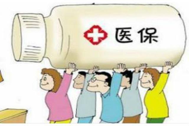 湖南完成医保药品目录调整 一批临床治疗性药物入医保