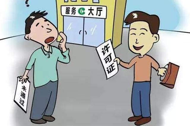 永州蓝山县核发首张农药经营许可证