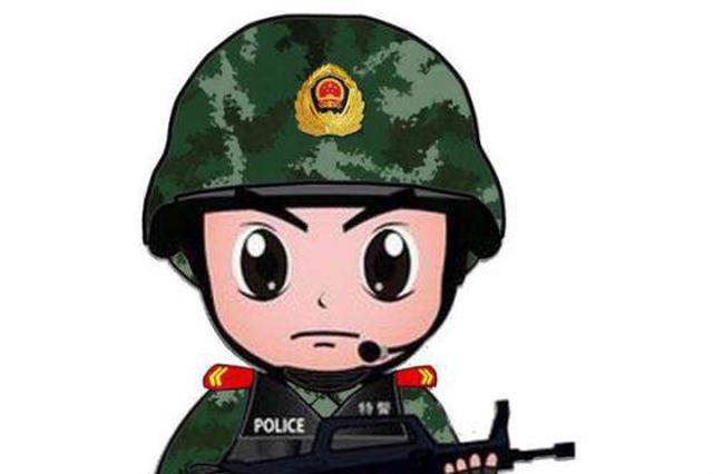 """衡阳戴诗雄当选第二十一届""""中国武警十大忠诚卫士"""""""