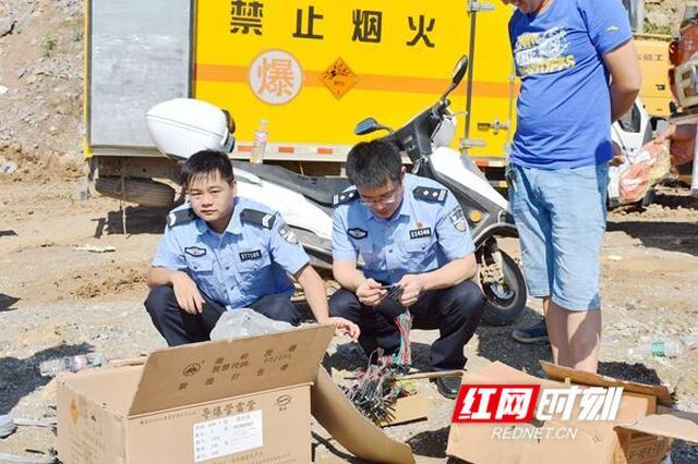 永州新田公安局集中销毁过期炸药274公斤