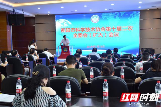 衡阳市2018年力争公民基本科学素质比例达到8%以上