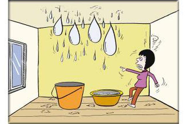 长沙一业主投诉新房漏水严重 律师:质量问题可拒收