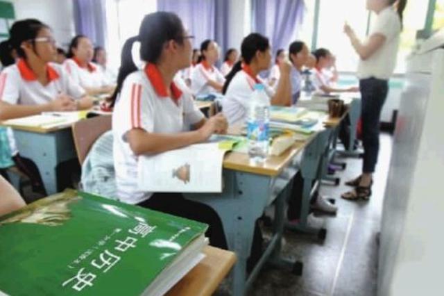 湖南高中学业水平考试成绩今日公布 四种方式可查