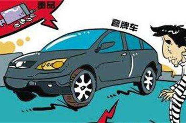 """湖南男子驾驶证超分被扣 套牌上路套了辆""""危险车"""""""