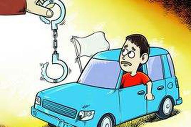 长沙男子开无牌新车肇事逃逸 交警看一天视频找到他