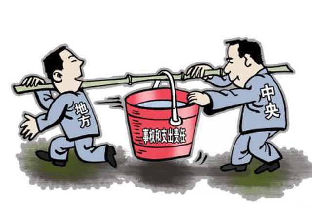长沙出台环境问责制度 原则:谁主管 谁负责