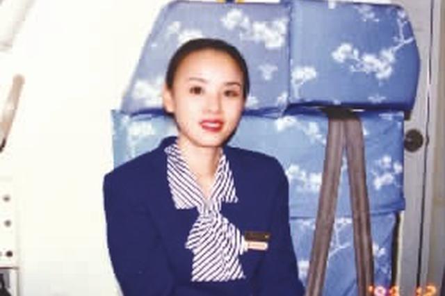 """她是湖南首批民航空姐:33年前美少女成""""人尖"""""""