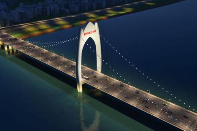 湘潭昭华大桥、杨梅洲大桥亮化方案出炉(附效果图)
