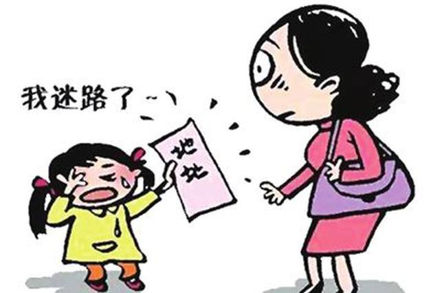 长沙火车站一月捡到6个娃 母亲买东西将女儿落站台上
