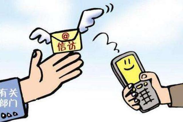省级环保督察已交办信访件5298件
