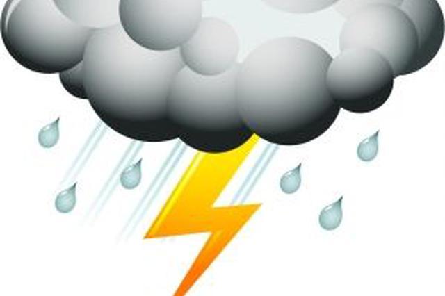 预警:湖南局地将迎来暴雨 高温天气有所缓解