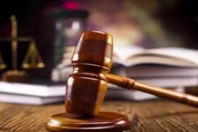 妻子被错误强制传唤 常德农民踢坏警车一审判刑二审无罪