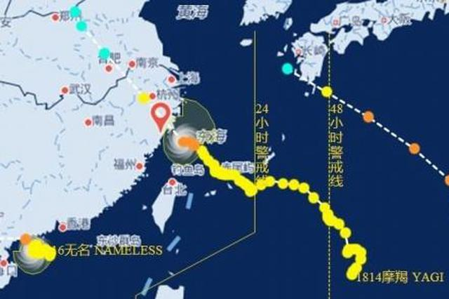 第16号台风来袭 湖南高温有望缓解