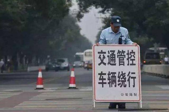 长沙万家丽路荷花路口今起交通管制 为期一年