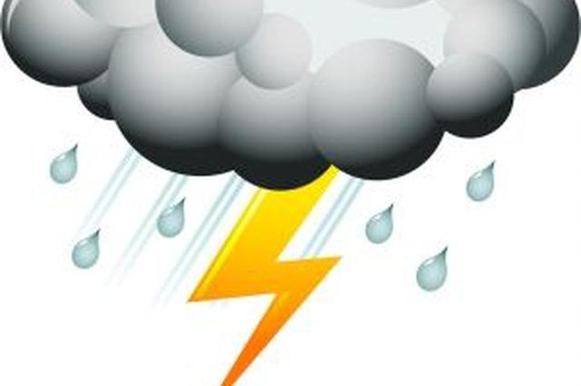 降温了!长沙接连发雷雨大风蓝色、暴雨橙色预警!
