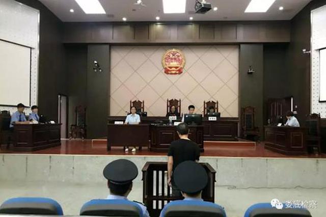 娄底男子杀妻一审被判无期 市检察院检察长出庭公诉