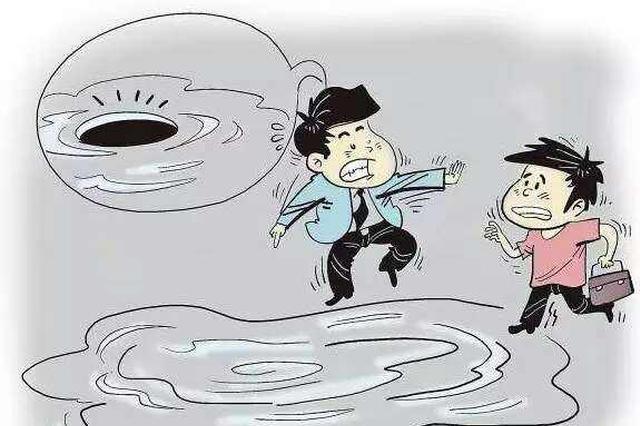 """湖南省防指通知:全省各地防御第18号台风""""温比亚"""""""