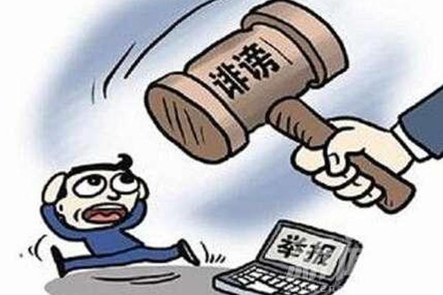 长沙澄清7名干部的不实举报 为敢于担当的干部正名