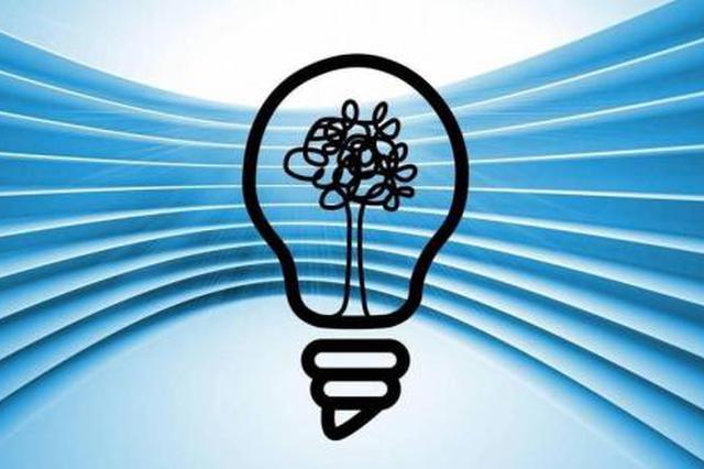 """湖南率先提出""""文化创新体系"""" 文创产业将飞速发展"""