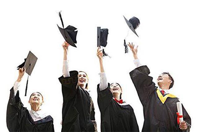 权威发布 湖南撤销普通本科高校成人教育函授站11个