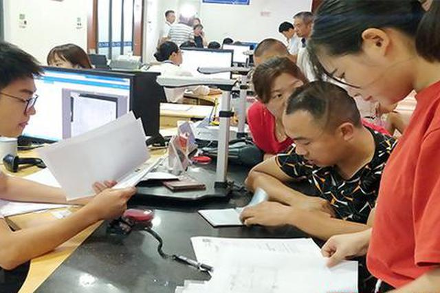 8月16日上午,市民在长沙县政务服务中心办理二手房转移登记业务。