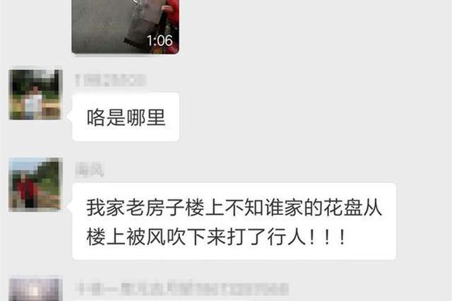 湘潭11岁男孩被砸不幸身亡 肇事花盆所在5楼无人居住