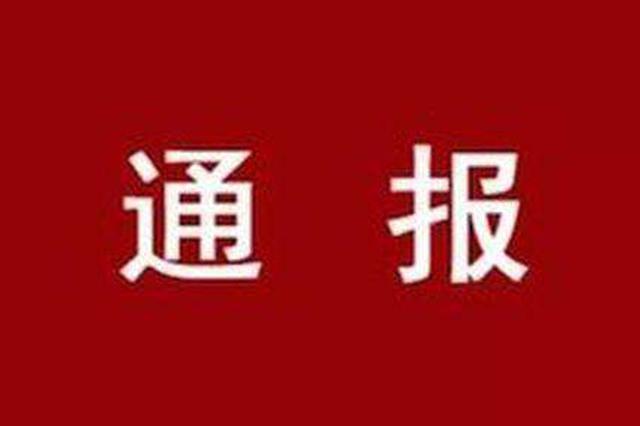 """慈利通报""""村民在乡政府自缢"""":曾提出不合理诉求"""