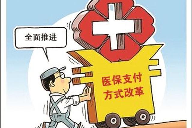 上半年湖南已有16793人次实现跨省异地就医直接结算