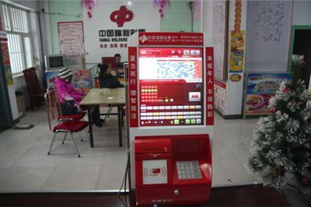 体彩智能终端机登陆湖南 进入酒吧、网吧、餐厅等地