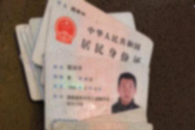 衡阳一网吧老板盗用他人身份证33张被罚