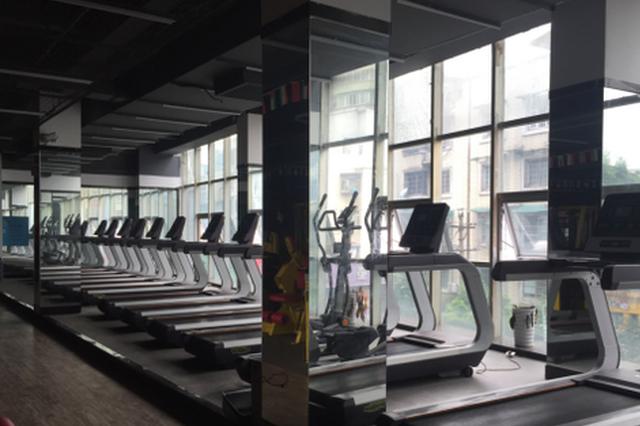 常德龙威健身房人去楼空 健身器材成摆设