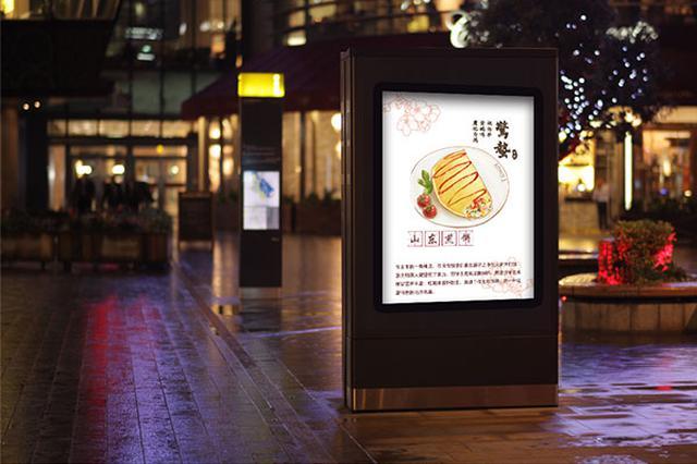 常德开展户外广告专项整治 严查11类违法广告