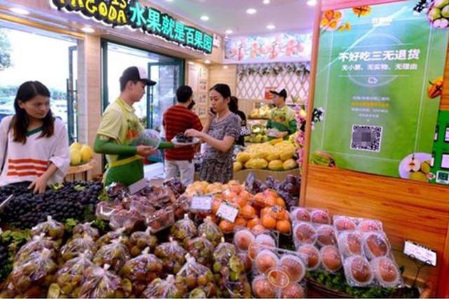 手机下单送货上门 岳阳传统水果店销售模式转型