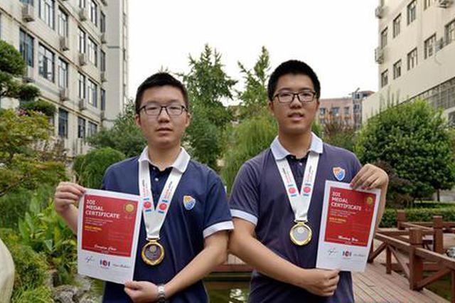 长郡两学子获国际信息奥赛金牌 均已保送清华