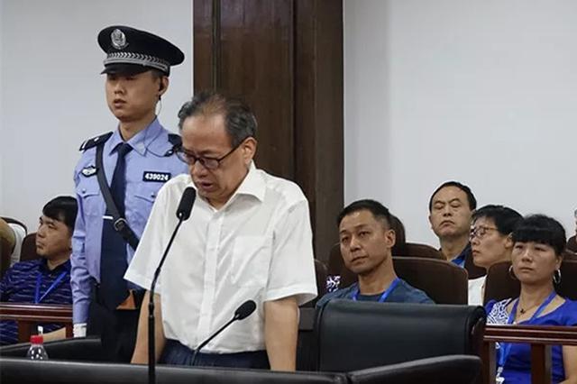 湖南纪委原正厅级干部李政科受审 被控受贿1494万