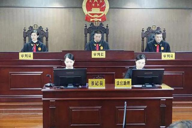 湖南省纪委原正厅级干部李政科受审 被控受贿1494万元