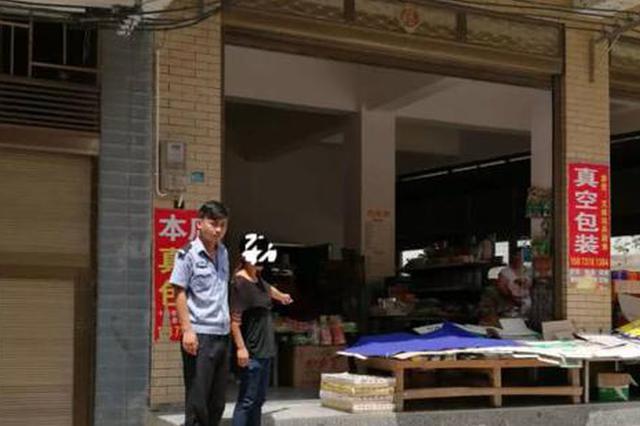 邵阳快速破获一起盗窃案 嫌疑人盗走一万余元藏家里