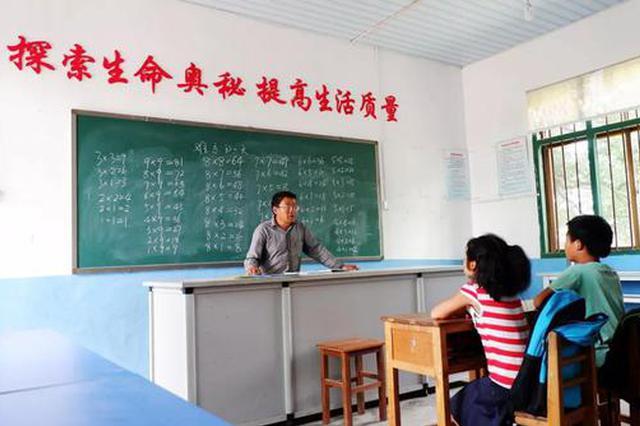 株洲这个江心岛上的学校只有4名学生 老师说……
