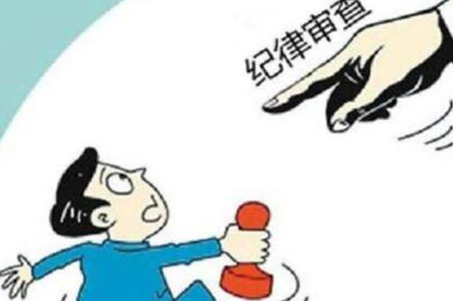 永州市中级人民法院副处级审判员李卫林被查