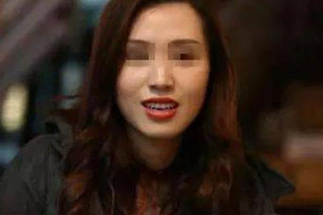 女演员高校遇害真相浮出 系遭有预谋杀害并强奸