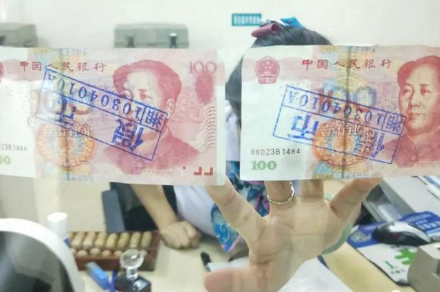 女子使用假币在衡阳骗老人 被拘留5日罚款1500元
