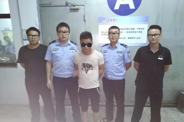 男子寻衅滋事被查 湘潭警方扯出10年前的命案